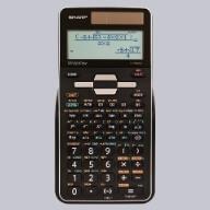Sharp EL-W516TBSL